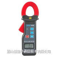 ETCR6100直流/交流鉗形電流表 ETCR6100