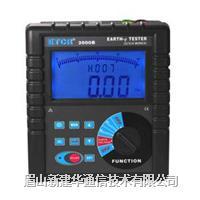 ETCR3000B接地電阻/土壤電阻率測試儀 ETCR3000B