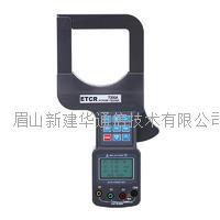 ETCR7300A大口徑三相鉗形功率表 ETCR7300A大口徑三相鉗形功率表