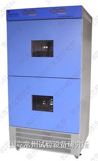 生化培養箱(雙開門) SHX(SPX)
