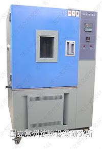 高低溫濕熱箱 GDS-050