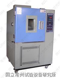 高低温交变试验箱 GDWJ系列