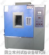 恒定濕熱試驗箱 HS系列