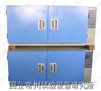 老化试验箱(双开门) LH系列