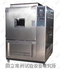氙燈老化試驗箱(全不銹鋼) SN系列