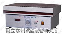 数显多用调速振荡器 HY-2A