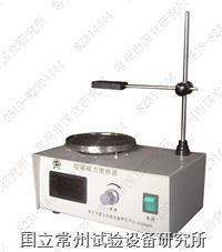 控溫磁力加熱攪拌器 HJ-3