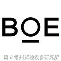 京东方科技集团股份有限公司中央研究院