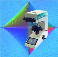 半自動顯微維氏硬度計 VMH-002VMA