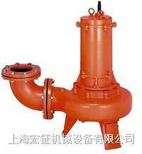 日本TOHO CV-110-150潜污泵