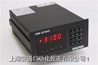 日本showa測量儀表DS-3100 DS-3100