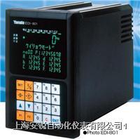 日本Yamato多功能稱重控制儀表EDI800 EDI800