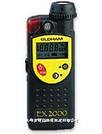 便攜式可燃氣體檢測儀 EX2000
