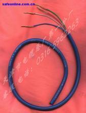 藍色**電纜,抗干擾磁環,隔離性芯片,散熱適配器,通訊穩定,高倍傳輸速率 藍色**電纜