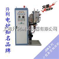 氫氣爐,還原性氣體爐,真空度高,1600℃,鉬絲爐,上海升利鉬絲爐