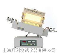 8英寸三温区旋转CVD管式炉系统-OTF-1250X-R8-III