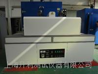 800℃不銹鋼高壓合金管式爐系列-