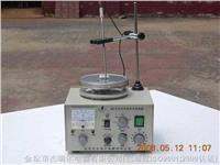 雙向恒溫磁力攪拌器 95-2