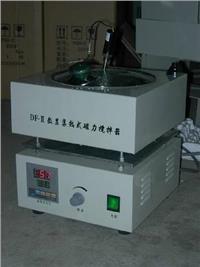數顯集熱式磁力攪拌器 DF-Ⅱ