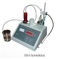 ZSD-2 型水份測定儀  ZSD-2