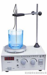 數顯恒溫磁力攪拌器 HJ-3