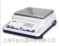 XY-1B 係列精密電子天平 XY300-1BXY600-1BXY1000-1BXY2000-1BXY3000-1BFX