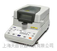 XY-MW係列鹵素水分測定儀 XY105MW  XY102MW  XY100MW  XY100MW-T