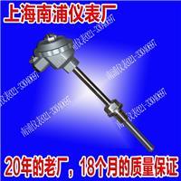 固定螺纹热电偶 WRN-220/230