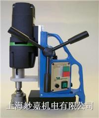 MD50磁力鉆 MD50