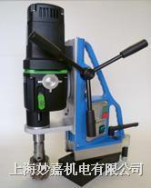 MDS32-100磁座鉆 MDS32-100