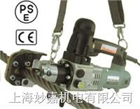 ARM液壓鋼絲繩切斷機 WRC20