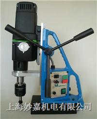鋼板鉆孔機 TAP30