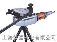 電動彎管機 DB32