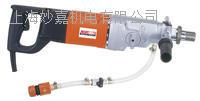 DM160干濕兩用壁孔機(水鉆) DM160