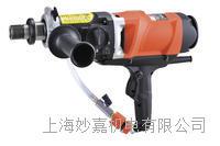 DM6P/DM6D濕式壁孔機(水鉆) DM6P/DM6D