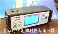 粗糙度仪RT210