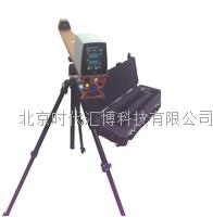 STT-701光透過率和一氧化碳檢測儀 STT-701光透過率和一氧化碳檢測儀