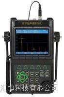 数字式超声波探伤仪UFD500