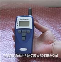 蓝精灵轴承检测仪M01BC101,瑞典SPM 中国总代理,轴承检测仪M01BC101价格
