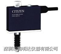 CITIZEN電子比測探針