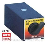 日本KANETEC强力磁性底座产品 MB-PB,MB-PR,MB-PRW,MB-PL,MB-PH,MB-PM,MB-PS,MB-PG