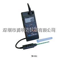 Japan kanetec tesla meter tm-801