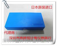 特價銷售GS-701N日本TECLOCK橡膠硬度計