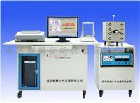 管式红外碳硫分析仪器 HW-2000D