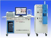 機械設備檢測儀器 HW2000系列