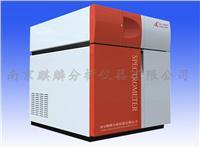 金属分析仪(火花直读光谱仪) 5800