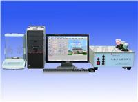 电脑元素分析仪 BS3000