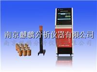 QL-TS-8型鐵水檢測設備 QL-TS-8型