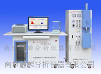 合金钢检测仪器、高频红外碳硫分析仪 HW2000B