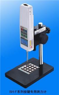 SPF型按键专用测试机架